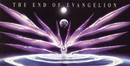 Various Artists / THE END OF EVANGELION