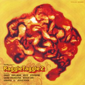 Various Artists / Raggle Taggle 2