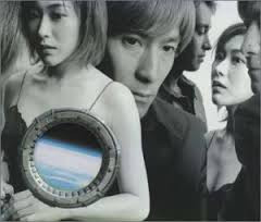 globe / CRUISE RECORD 1995-2000 [Disc 1]