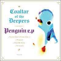 COALTAR OF THE DEEPERS / PENGUIN E.P