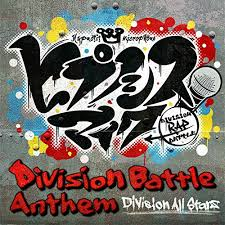 ヒプノシスマイク -Division Battle Anthem- / Division All Stars (2018)