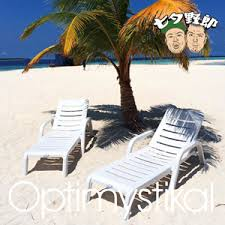 七夕野郎 / Optimystikal