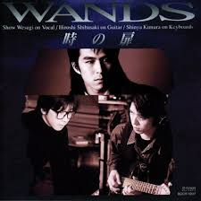WANDS / 時の扉
