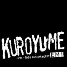 黒夢 / EMI 1994-1998 BEST OR WORST: SOFT DISK [Disc 1]