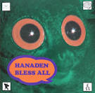 花電車 / Hanaden Bless All (Disc 2)