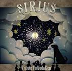 Various Artists / Sirius ~Tribute To Ueda Gen~