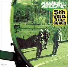 スチャダラパー / 5th wheel 2 the coach